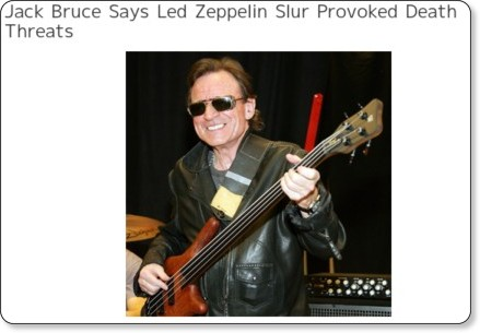 http://www.proguitarshop.com/news/?p=1234