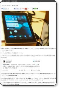 http://fakeplastictree.jp/blog/?p=1988