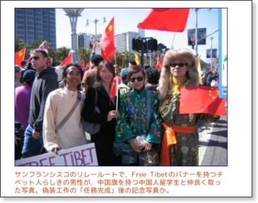 http://jp.epochtimes.com/jp/2008/04/html/d32396.html
