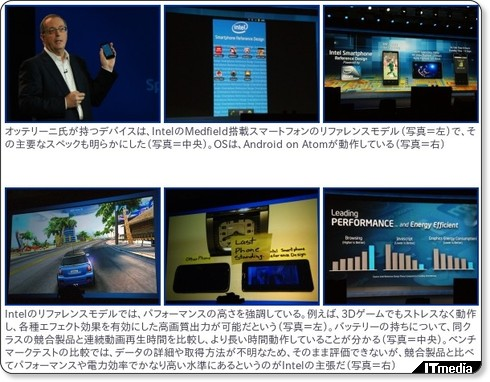 http://plusd.itmedia.co.jp/pcuser/articles/1201/13/news023_2.html