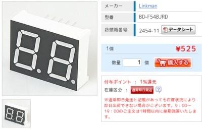 https://www.marutsu.co.jp/user/shohin.php?p=71055