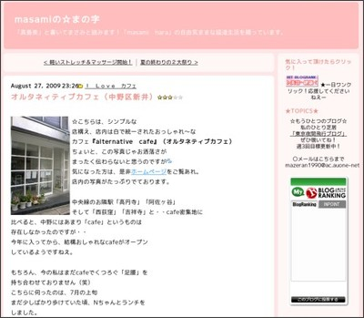 http://blog.livedoor.jp/tuvalu1030/archives/52320328.html