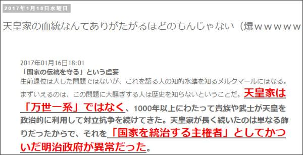 http://tokumei10.blogspot.com/2017/01/blog-post_18.html