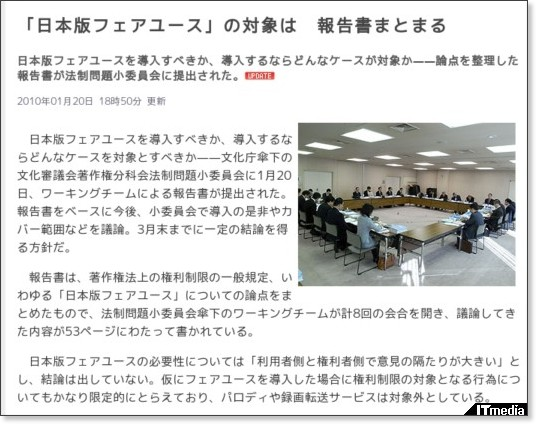 http://www.itmedia.co.jp/news/articles/1001/20/news087.html