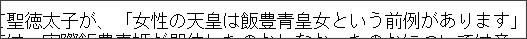 http://inoues.net/tenno/iitoyo_tenno.html