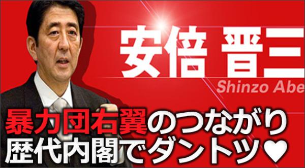 http://s-system4.up.seesaa.net/image/3220201520E5AE89E5808DE58685E996A320E5AE9FE7B8BE20E887AAE6B091E5859AE6B885E5928CE4BC9A20E5A4A9E79A8720E3838DE38388E382A6E383A820E887AAE7A7B0E6849BE59BBDE8808520E7A88EE98791E6B3A5E6A392.jpg