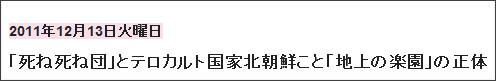 http://tokumei10.blogspot.com/2011/12/blog-post_13.html