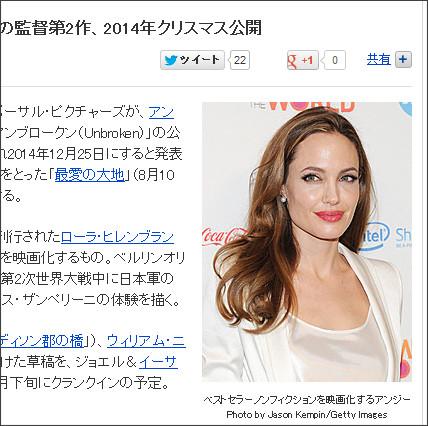 http://eiga.com/news/20130712/8/