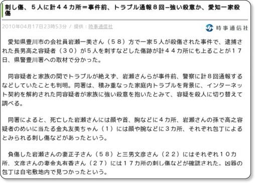 http://news.livedoor.com/article/detail/4724087/