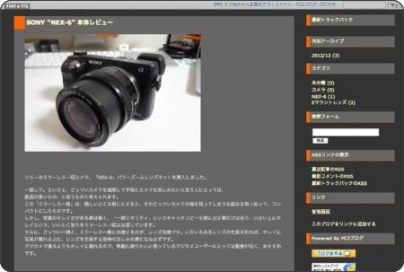 http://azabu1221.blog.fc2.com/blog-entry-1.html
