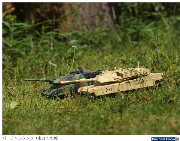 http://bizmakoto.jp/makoto/articles/1106/15/news112.html
