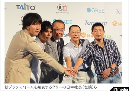http://www.itmedia.co.jp/news/articles/1108/05/news097.html