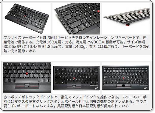 http://k-tai.impress.co.jp/docs/column/stapa/20130729_609413.html