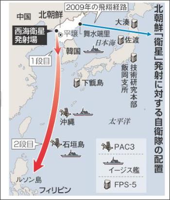 http://headlines.yahoo.co.jp/hl?a=20120323-00000523-san-pol.view-000