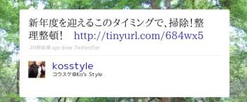 http://twitter.com/kosstyle/status/1412485387