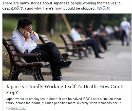 https://www.facebook.com/japansubculture/posts/1862978110383209