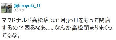 http://twitter.com/#!/hiroyuki_11/status/29618732717