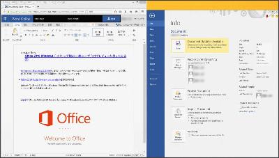 https://vsyoya-dm2305.files.1drv.com/y2pvLaiqbTOdmVclApSgHmDyhUQZ_uxLY5whXqXMjU__n10pQQYGCKpGVkmtadyi1Alev0H3b3cP10nUAiH3c2HDB7d0D63n0O9QGpU7akrtXOGCcR4pLbrBQPEp9qiJtRAMoRY3ba1pxFdhjzS464ZqWKXlfwYQWjJfTb74xlZ-is/Office%202016%20Preview_2-04.jpg?psid=1