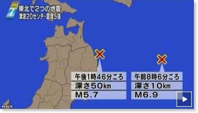 http://www3.nhk.or.jp/news/html/20150217/k10015531621000.html