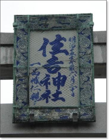 http://file.tokyochuo.blog.shinobi.jp/DSC06309.JPG