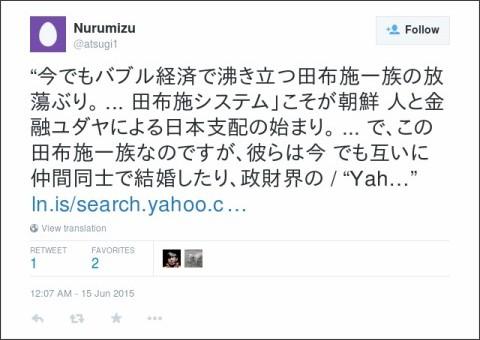 https://twitter.com/atsugi1/status/610342948056760320