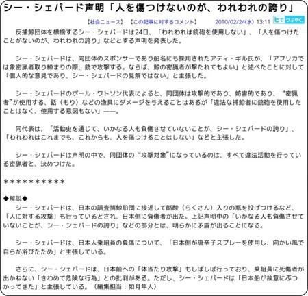 http://news.searchina.ne.jp/disp.cgi?y=2010&d=0224&f=national_0224_023.shtml