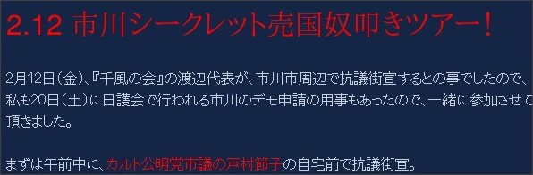http://ameblo.jp/jmuzu1081/entry-10457852650.html