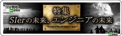 http://jibun.atmarkit.co.jp/ljibun01/cs/index/index_200912.html