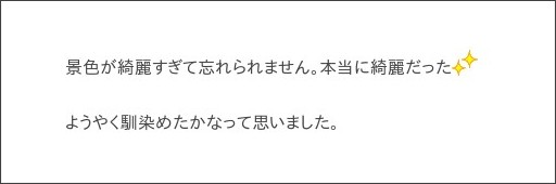 https://ameblo.jp/morningm-13ki/entry-12330307854.html