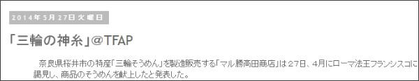 http://tokumei10.blogspot.com/2014/05/tfap_27.html