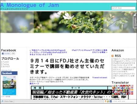 http://hopper.o.oo7.jp/blog/?p=1319