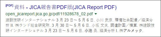 https://www.google.co.jp/#q=%E5%B0%8F%E6%B1%A0%E5%8B%87%E3%80%80%E3%82%A2%E3%83%AB%E3%83%A1%E3%83%83%E3%82%AF