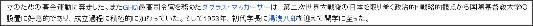http://ja.wikipedia.org/wiki/%E5%9B%BD%E9%9A%9B%E5%9F%BA%E7%9D%A3%E6%95%99%E5%A4%A7%E5%AD%A6