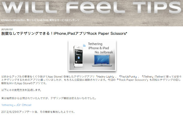 http://ichitaso.blogspot.com/2012/07/Rock-Paper-Scissors.html?m=1