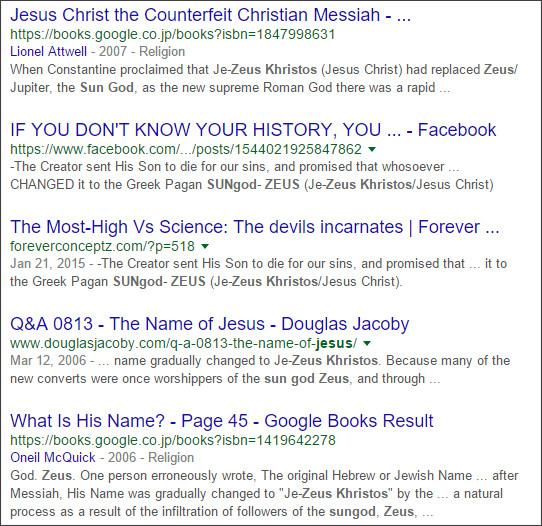 https://www.google.co.jp/?hl=EN&gws_rd=cr&ei=xaUwVt7eFM_KjwPjtYe4DA#hl=EN&q=%E2%80%9DKhristos%E2%80%9D+Zeus+Sun+God