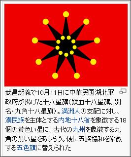 http://ja.wikipedia.org/wiki/%E6%AD%A6%E6%98%8C%E8%B5%B7%E7%BE%A9