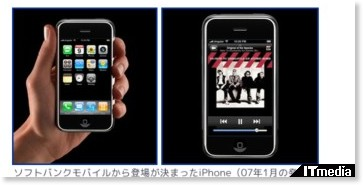 http://www.itmedia.co.jp/news/articles/0806/04/news080.html