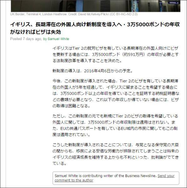 http://www.businessnewsline.com/news/201601191057350000.html