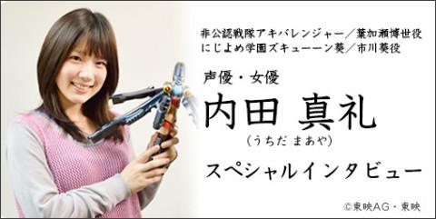 http://tamashii.jp/t_kokkaku/12/#spmovie