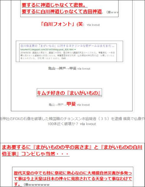 http://tokumei10.blogspot.com/2016/12/tenka.html
