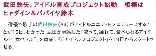 http://www.oricon.co.jp/news/music/2027660/full/