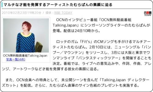 http://news.livedoor.com/article/detail/4621136/