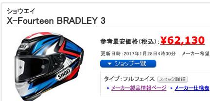 http://kakaku.com/item/S0000826107/?lid=ksearch_searchitem_image