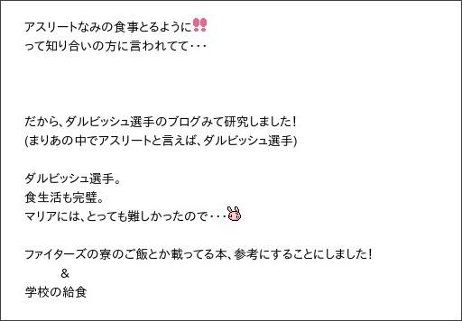 http://ameblo.jp/mm-12ki/entry-12139829286.html
