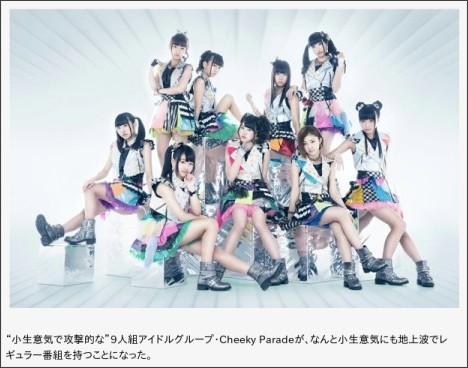 http://www.barks.jp/news/?id=1000088708