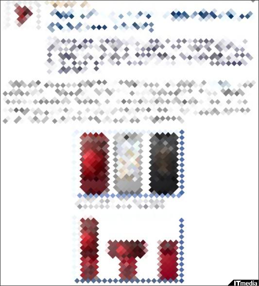 http://plusd.itmedia.co.jp/mobile/articles/0905/19/news070.html