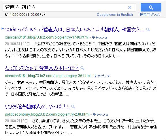 http://www.google.co.jp/search?hl=ja&safe=off&biw=1145&bih=939&q=site%3Atokumei10.blogspot.com+&btnG=%E6%A4%9C%E7%B4%A2&aq=f&aqi=&aql=&oq=#sclient=psy&hl=ja&safe=off&source=hp&q=%E8%8F%85%E7%9B%B4%E4%BA%BA+%E6%9C%9D%E9%AE%AE%E4%BA%BA&aq=f&aqi=&aql=&oq=&pbx=1&bav=on.2,or.r_gc.r_pw.&fp=c8832d4bc59d6fa4&biw=1010&bih=900