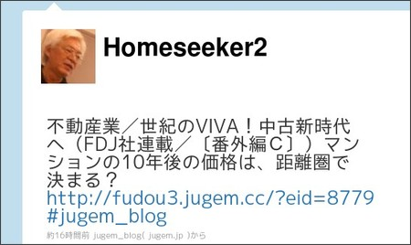 http://twitter.com/Homeseeker2
