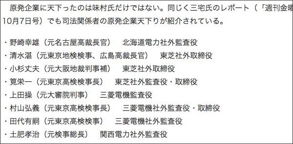http://livedoor.blogimg.jp/nnt_boy/imgs/8/3/834505f5.png