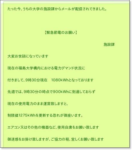 http://blog.goo.ne.jp/masaoonohara/e/0d9ff832ccd8783c17268834275890b1